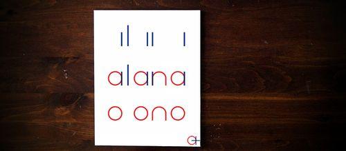 Alanaand_logospaper